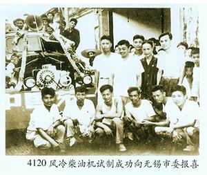 Успешно разработан первый в Китае коленчатый вал из чугуна с шаровидным графитом. Первый «дизельный двигатель без стали» Первый дизельный двигатель 4120 с воздушным охлаждением Первая необслуживаемая электростанция