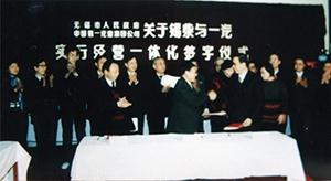 Начали бизнес второй раз В том же году присоединился к FAW. Стал прямым аффилированным профессиональным заводом FAW Group. Заложил прочный фундамент для дальнейшего развития предприятия.