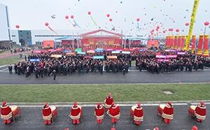 Введена в эксплуатацию новая база Хуэйшань Добавлены новые драйверы для быстрого развития предприятия