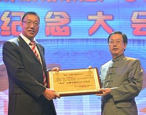Стоимость бренда впервые превысила 10 миллиардов. Стал одним из самых влиятельных брендов в энергетической отрасли Китая.