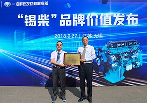 Торговая марка предприятия достигла 15,159 млрд юаней. 48% по сравнению с 2013 годом Ценность бренда и его влияние продолжали укрепляться