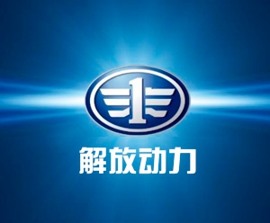 Мы сделаем большие шаги в направлении Цель экологичного, эффективного и интеллектуального поставщика силовых агрегатов No. 1 место в Китае, лучший в мире »
